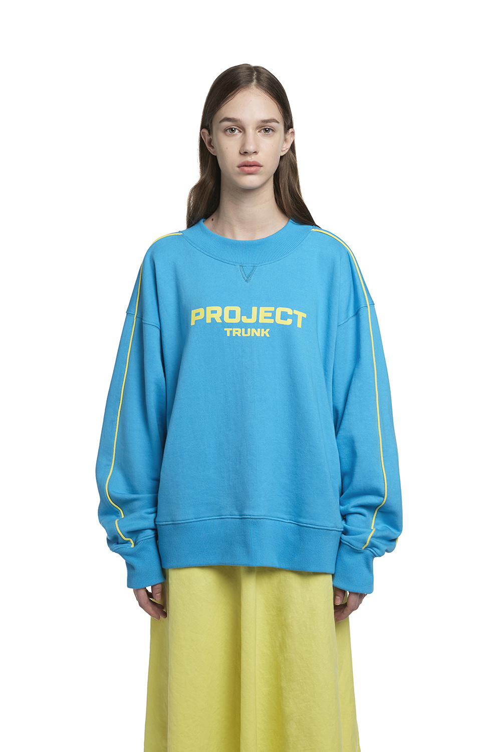 Color Piped Sweatshirt